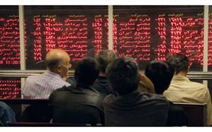 اطلاعیه صندوق ذخیره فرهنگیان برای ثبت اطلاعات کد بورسی اعضای سابق و فعلی