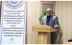 حاجی میرزایی: مهمترین کارکرد شورای عالی آموزش و پرورش کارکرد تنظیمگری است