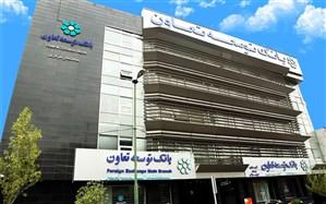بانک توسعه تعاون زنجان ۴۲میلیارد تومان تسهیلات اشتغال پرداخت کرد