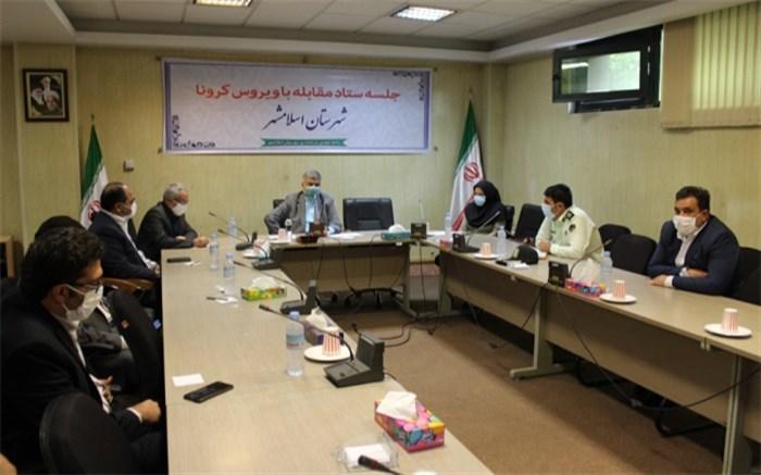 تمهیدات پیشگیرانه ستاد مقابله با کرونا ویروس شهرستان اسلامشهر