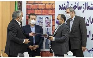 انعقاد تفاهمنامه همکاری با استانداری کردستان برای توسعه فضاهای آموزشی