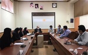 برگزاری جلسه کمیته توسعه مدیریت آموزش وپرورش اسلامشهر
