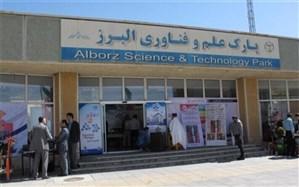 پارک علم و فناوری البرز تحت پوشش شبکه 4G قرار گرفت