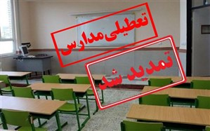 تعطیلی مدارس شهرستانهای قرمز استان زنجان به مدت یک هفته دیگر تمدید شد
