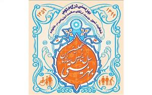 15 واحد مسکن مددجویی زنجان همزمان با سراسر کشور افتتاح شد