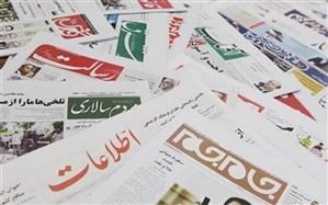 تمدید مهلت شرکت در جشنواره مطبوعات استان زنجان