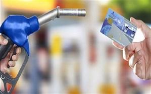 سهمیه کارت سوخت خودروهای مفقودی نمیسوزد