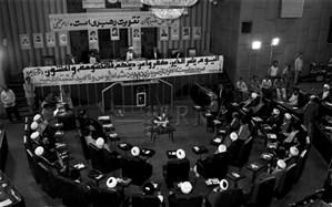 امام خمینی خطاب به اعضای مجلس خبرگان رهبری: به هیچ چیز الا مصالح اسلام و مسلمین فکر نکنید