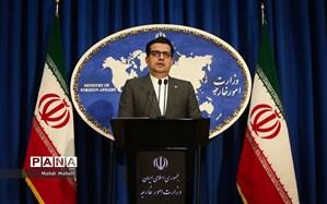 واکنش وزارت خارجه به تهدید هواپیمای ایرانی توسط جنگندههای آمریکایی
