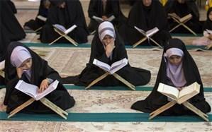 راهیابی  دانش آموزان دختر  آموزش و پرورش اسلامشهر  به مرحله کشوری مسابقات قرآن ، عترت و نماز