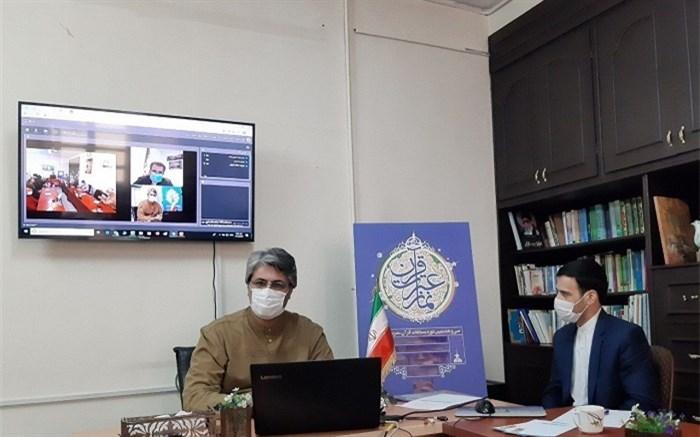 برگزاری جلسه مجازی هماهنگی ستاد اجرایی سی و هشتمین دوره مسابقات قرآن، عترت و نماز دانش آموزان و فرهنگیان سراسر کشور
