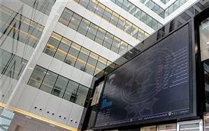 صانعیموسوی : بازار سرمایه مسیر رو به رشد را آغاز خواهد کرد