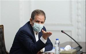 تسلیت جهانگیری به وزیر پیشین بهداشت