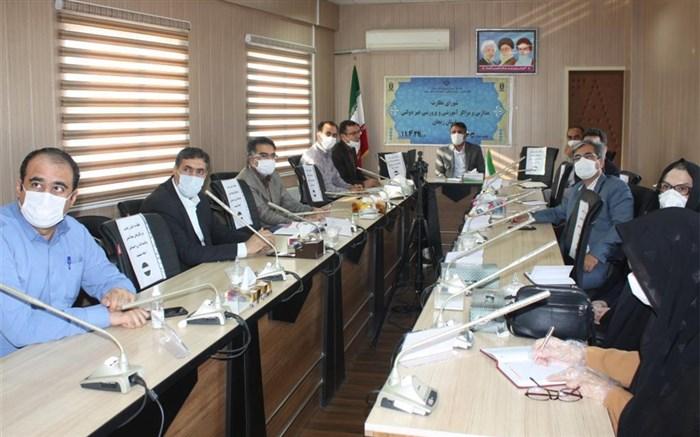 جلسه شورای نظارت بر مدارس و مراکز غیردولتی