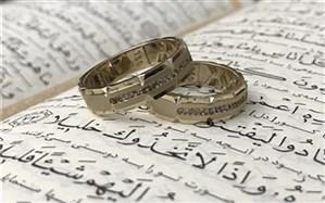 راهاندازی پویش «ترویج فرهنگ ازدواج» از طریق پرمخاطبترین بازیهای موبایلی ایرانی