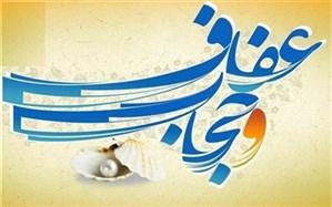 کار گاه آموزشی سبک زندگی اسلامی