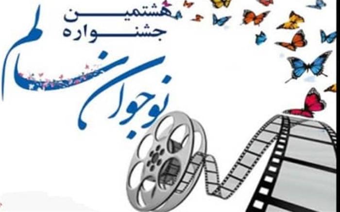 درخشش دانش آموزان فرهنگیان شهرستان امیدیه در هشتمین جشنواره نوجوان سالم