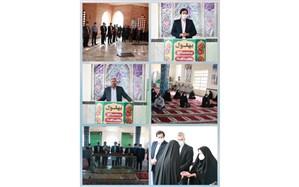 برگزاری مراسم هفته عفاف و حجاب در مرقد علامه بهلول گنابادی