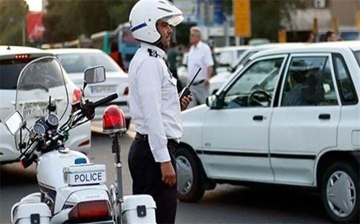 اعمال قانون راننده متخلف