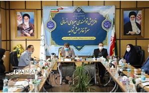 برگزاری جلسه ستاد سنجش نوآموزان بدو ورود به دبستان شهر تهران