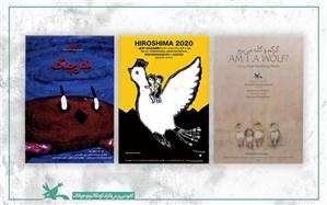 حضور دو انیمیشن کانون در جمع ۵۹ فیلم جشنواره هیروشیما