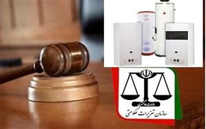 جریمه ۱.۷ میلیارد ریالی محتکر آبگرمکن در تبریز
