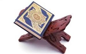 برگزاری مسابقات قرآنی دانش آموزی بصورت مجازی