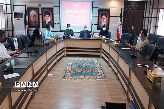 نشست کمیته هدایت تحصیلی شهرستان دشتی