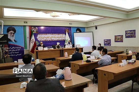 نشست هم اندیشی ارائه آموزشهای ایمنی در مدارس خراسان رضوی