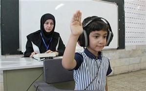 در  سال جاری بیش از 30 هزار نوآموز بدو ورود به دبستان در سطح استان مورد ارزیابی قرار می گیرند