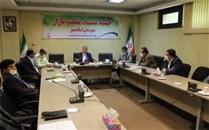 فرماندار اسلامشهر:ضرورت اتخاذ تدبیر مناسب جهت مدیریت بازار