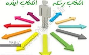 هدایت تحصیلی بیش از ۶۸ هزار دانشآموز خوزستانی به پایه دهم