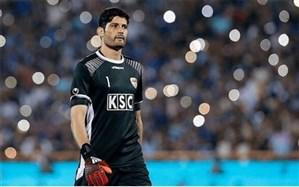 رکورددار ابتلا به کرونا در فوتبال ایران معرفی شد