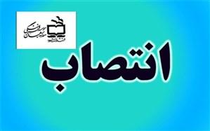 انتصاب اعضای هیات مدیره مؤسسه فرهنگی مدرسه برهان
