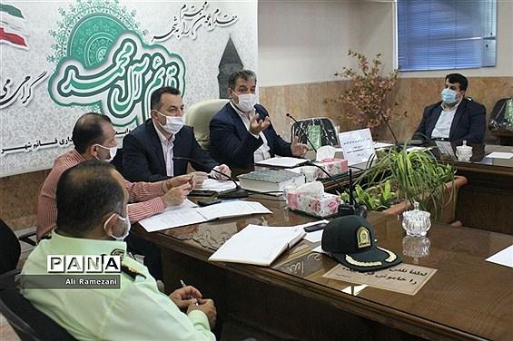 نشست  شورای آموزش و پرورش قائمشهر
