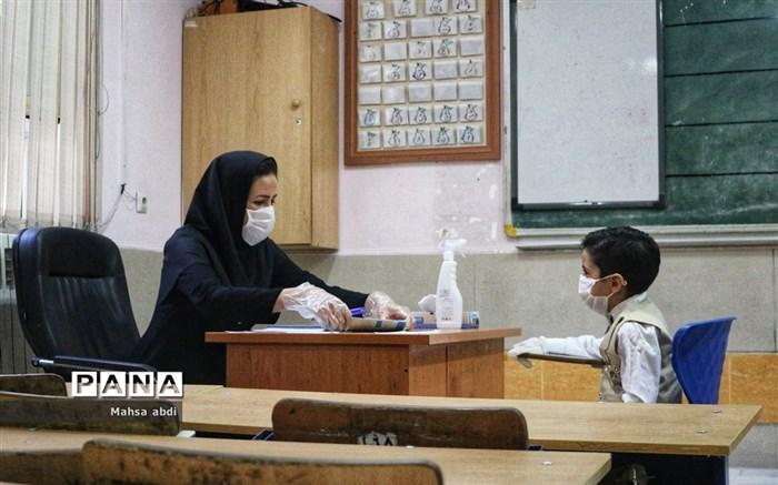 افتتاح طرح سنجش سلامت نوآموزان بدو ورود به دبستان در شیراز