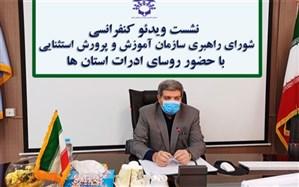 حسینی تاکید کرد: احصاء دانشآموزانی که به شبکه شاد دسترسی ندارند وظیفه مدیران ادارات استثنایی کشور است