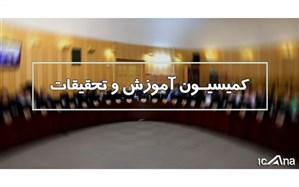 طرحالحاق یک تبصره به قانون تعیین تکلیف استخدامی معلمان حقالتدریسی رد شد