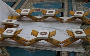 برگزاری کلاسهای آموزش قرآن در راستای طرح اوقات فراغت و با هدف ترویج فرهنگ قرآنی