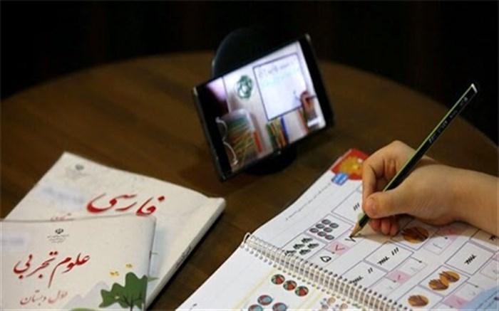 آموزش اولیای کلاس اولی با تاکید بر آموزش های مجازی و استفاده از سامانه شاد