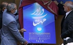شیوه نامه جشنواره فرهنگی و هنری مهتاب در نور منتشر شد