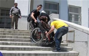 موانعی که معلولان البرز را زمینگیر میکند