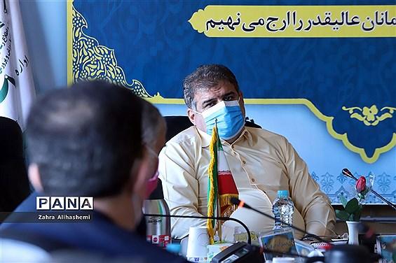جلسه کارگروه توسعه مدیریت آموزش و پرورش شهر تهران