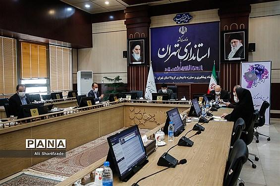 ستاد بازآفرینی استانداری تهران