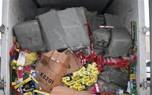 کشف مواد محترقه قاچاق میلیاردی در لامرد