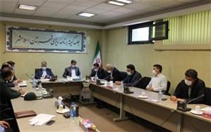برگزاری جلسه کمیته برنامه ریزی شهرستان اسلامشهر