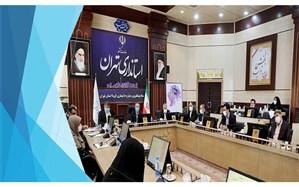 استاندار تهران: افزایش کلاس های درس به 300 مدرسه در تهران پیگیری می شود