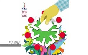 14 مرداد برگزاری مجازی  انتخابات مجلس دانش آموزی