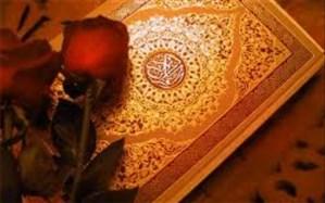 خدابنده: اهمیت دادن به فعالیتهای قرآنی در آموزش و پرورش یکی از مسائل زیربنایی در سند تحول بنیادین است