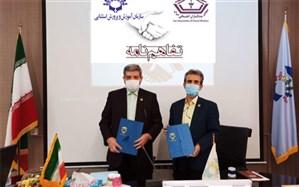 امضای تفاهم نامه همکاری مشترک سازمان آموزش و پرورش استثنایی و انجمن مددکاران اجتماعی ایران